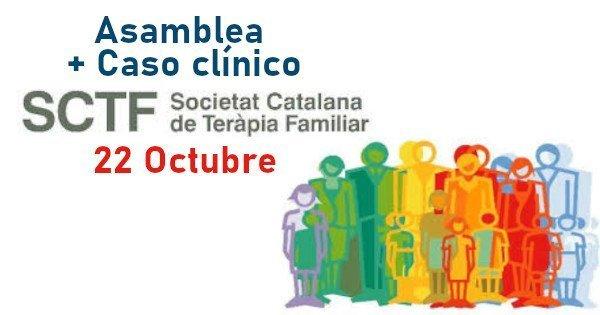 Asamblea y sesión clínica en la Societat Catalana de Teràpia Familiar